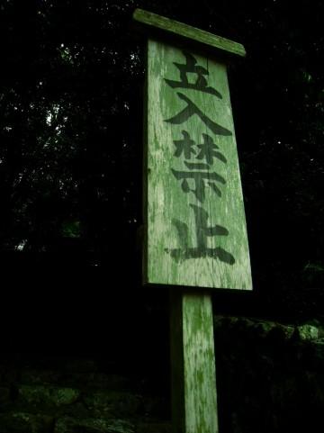 ポロト湖ワカサギ釣り2015年度営業終了!!