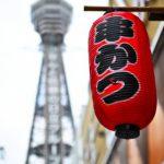 大阪でフライフィッシングのできる管理釣り場はここ!