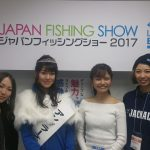 アングラーズアイドル2017!8代目アイドル決定!!