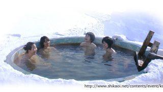 しかりべつ湖コタンの氷上露天風呂
