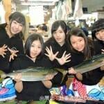 つりビット 魚食