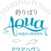 アクアへヴン 滋賀県管理釣り場