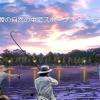 FISH UP 秋川湖 東京サマーランド