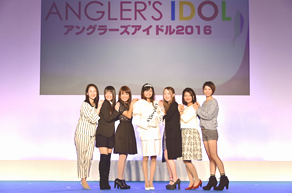 アングラーズアイドル2017途中経過!最終選考者10人!